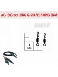Застежка Gurza быстросъемная Long Q-Shaped Swing Snap AC1300 №7