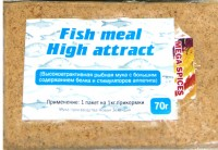 Рыбная мука Carp Tasty Food Fish Miel MEGA SPICE 0.07кг