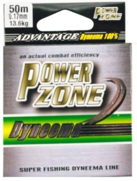 Шнур Haizhida Avantage Power Zone 50m 0,13 Dyneema 100%
