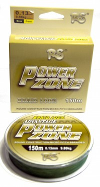 Шнур RS Power Zone 150м 0,13мм